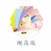 六角禮盒/一斤(大)/彩虹小馬