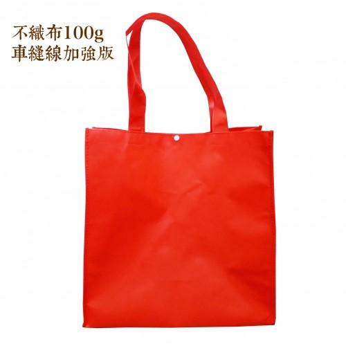 橫式不織布環保袋(紅色)