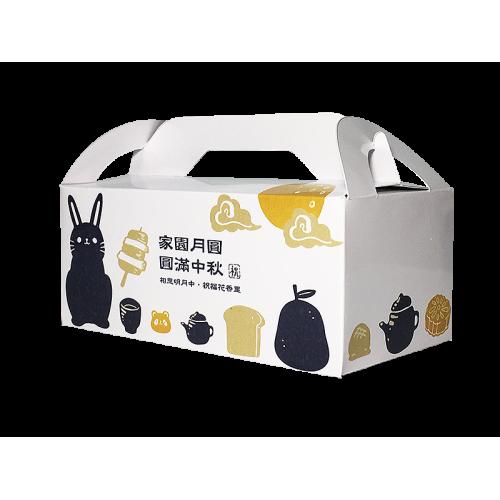 手提餐盒/9吋/手提餐盒/LJ005