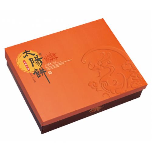 太陽餅、老婆餅禮盒 - 20入 - 暖陽橘