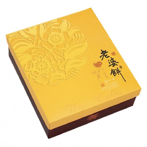 太陽餅、老婆餅禮盒 - 12入 - 藏金黃
