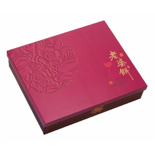 太陽餅、老婆餅禮盒 - 20入 - 紫嫣紅