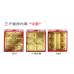 三斤囍餅盒/錦繡良緣